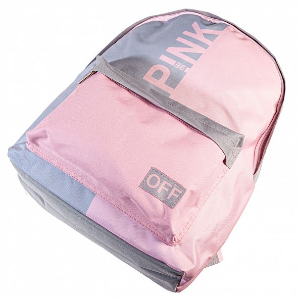 "Рюкзак Хатбер BASIC ""PINK"" 1 отд. 1 карман"