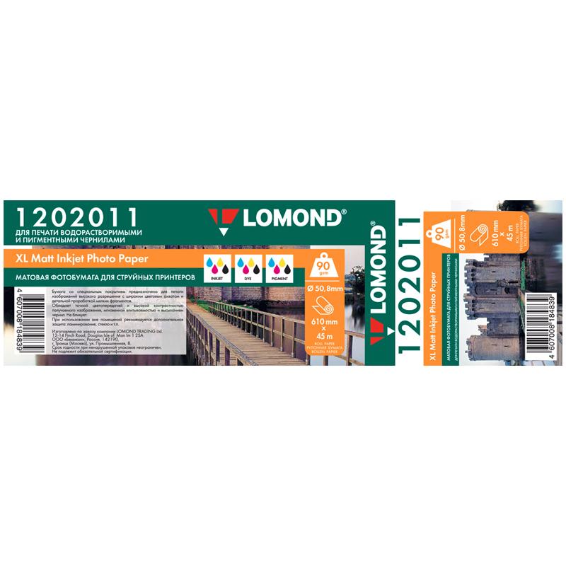Бумага д/плоттера матовая Lomond 610мм*45м 90г/м2