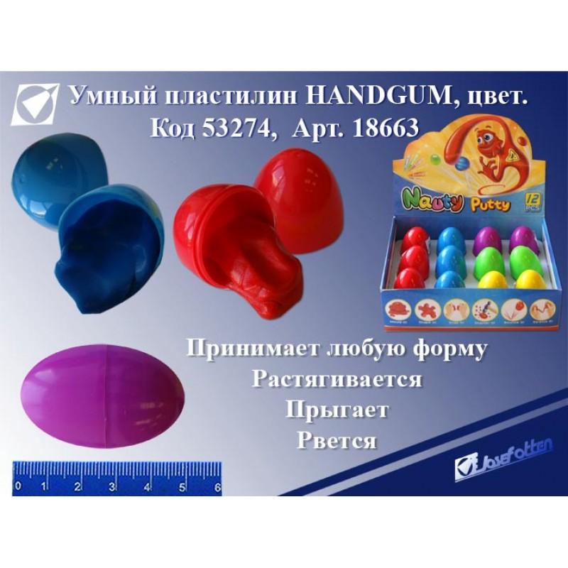 Умный пластилин Handgum 14гр цветной ассорти