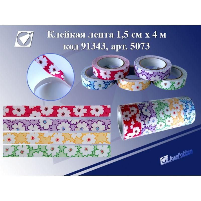 "Клейкая лента д/декора J.Otten ""Цветы"" 15мм*4м ткань"