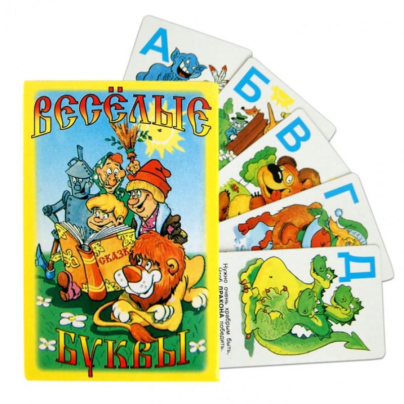 """Карточки обучающие """"Веселые буквы"""" 36шт."""