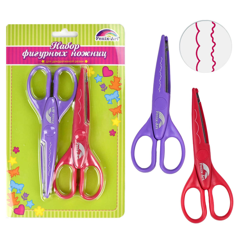 Ножницы дет. фигурные Феникс+ 2шт фиолетовый/малиновый