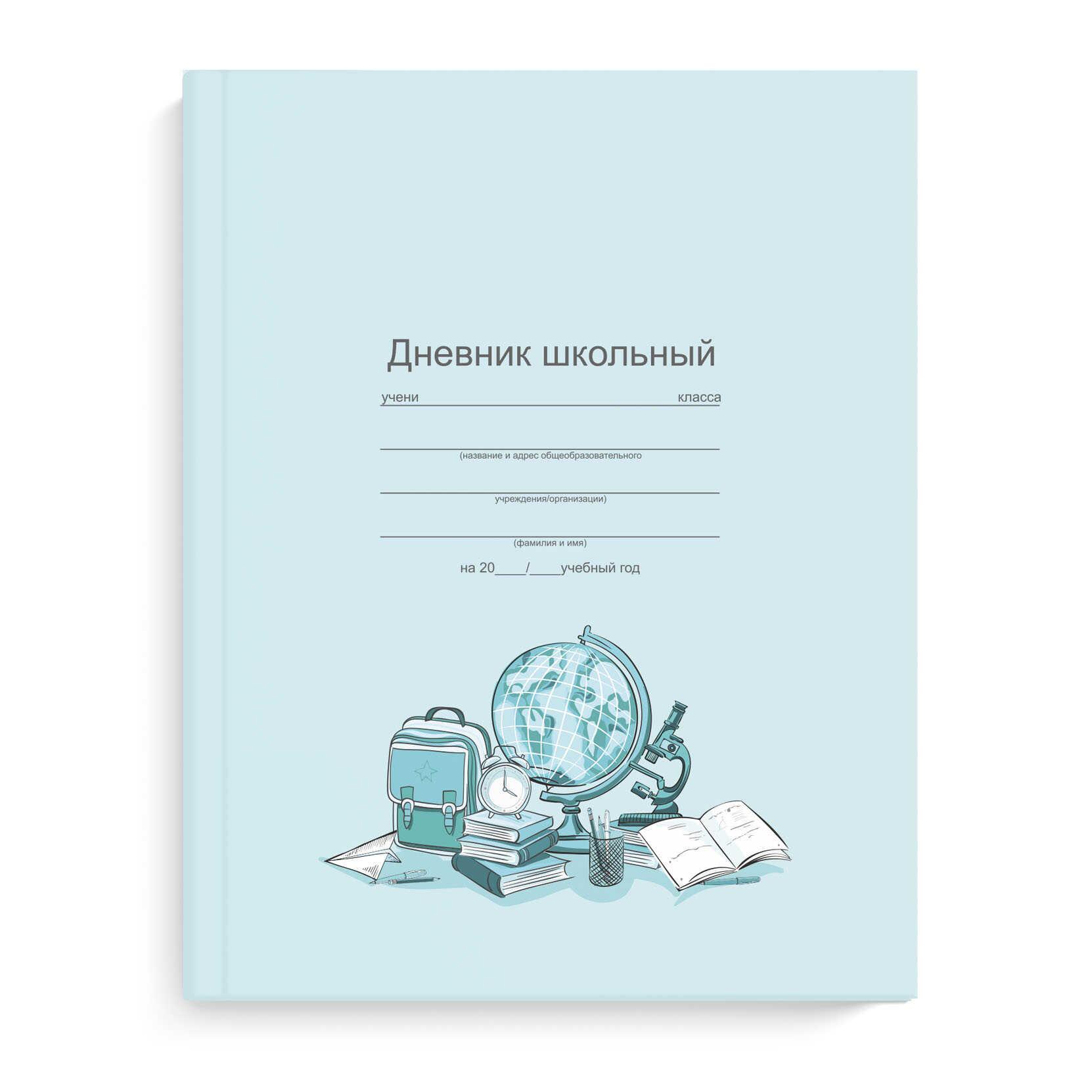 """Дневник 1-11 Феникс+ тв.обл. глянц.лам. """"Знания"""""""