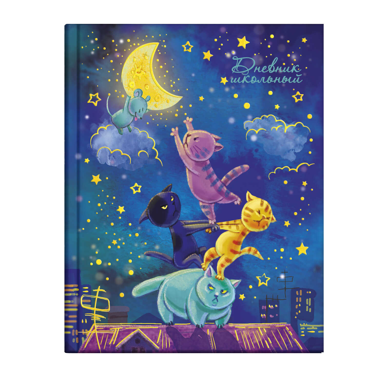 "Дневник 1-11 Феникс+ тв.обл. фольга глянц.лам. ""Лунная ночь"""