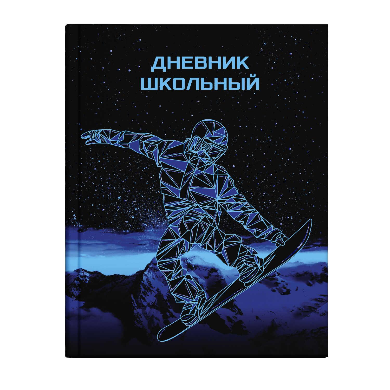 "Дневник 1-11 Феникс+ тв.обл. фольга глянц.лам. ""Сноубордист"""