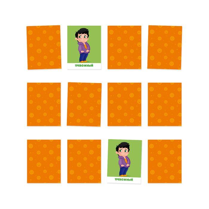 Карточки обучающие Феникс+ EQ Развиваем эмоц.интеллект 7*9см