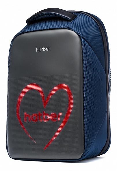 Рюкзак Хатбер LED Alpha 1 отд.+отд. для ноутб. синий