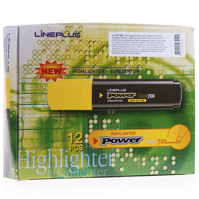 Текстовыделитель Line Plus 5мм желтый