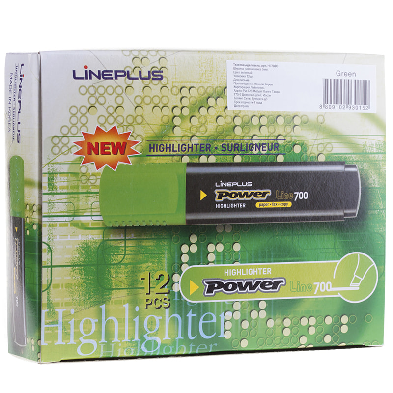 Текстовыделитель Line Plus 5мм зеленый