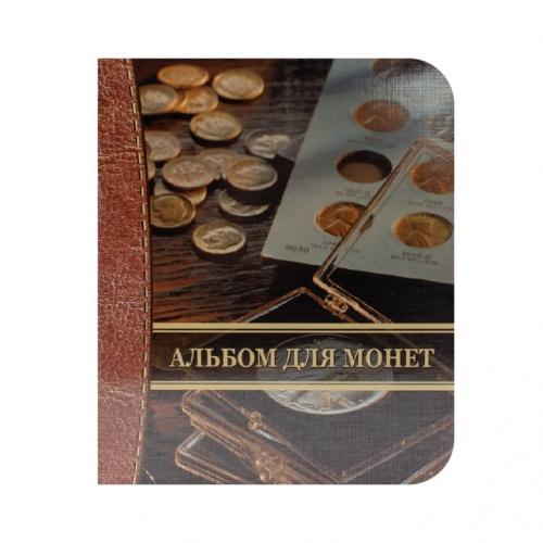 Альбом д/монет Пчелка коричневый