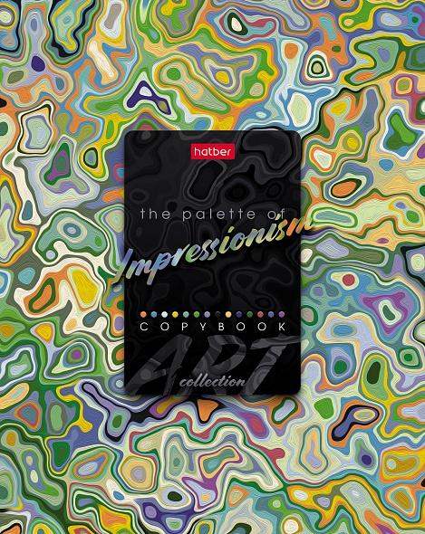 "Тетр. 96л Хатбер ""Impressionism"""
