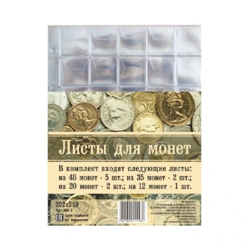 Лист д/монет Пчелка