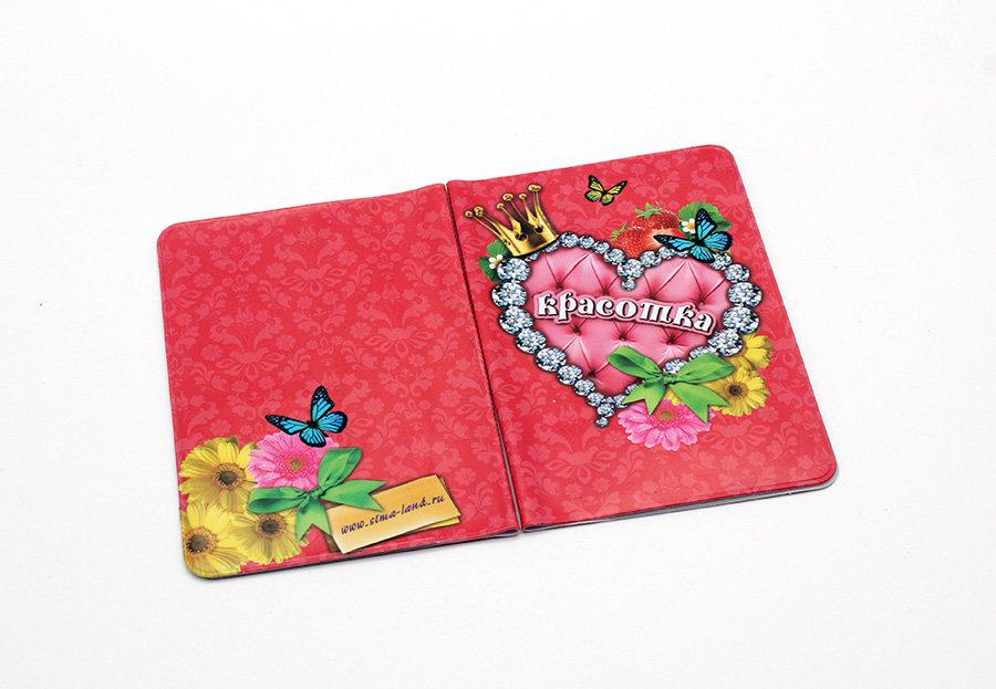"""Обложка д/паспорта """"Красотка"""""""