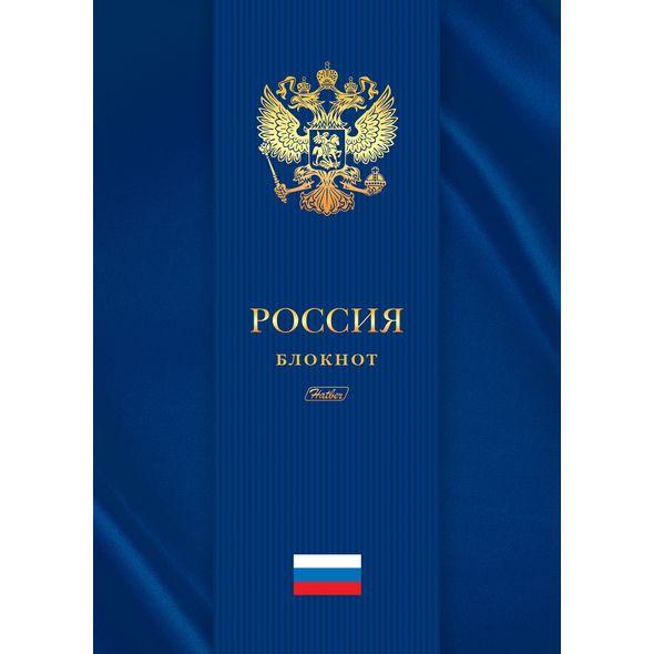 Бизнес-блокнот А4  80л Хатбер 3D фольга Россия