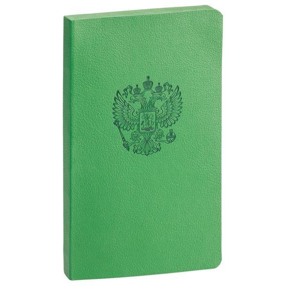 Бизнес-блокнот А5 128л Хатбер MAJESTIC Россия зелен. цв.срез