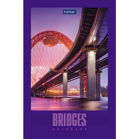 """Блокнот А6 40л Хатбер скл. Premium """"Мосты мира"""""""