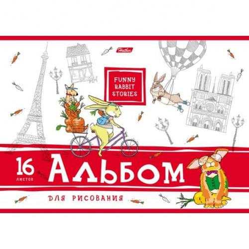 "Альбом д/рис. 16л Хатбер ""Ассорти"""