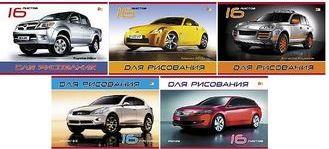 "Альбом д/рис. 16л Хатбер ЕСО ""Cars"""