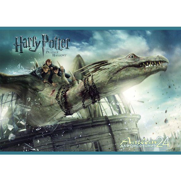 """Альбом д/рис. 24л Хатбер """"Гарри Поттер"""""""