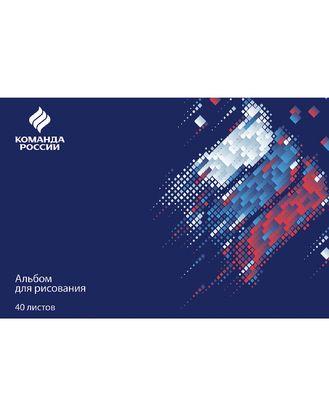 "Альбом д/рис. 40л Хатбер ""Команда России"""