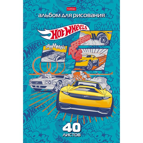 "Альбом д/рис. 40л Хатбер ""Машинки (Hot wheels)"""