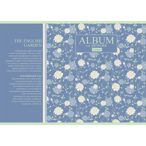 "Альбом д/рис. 40л Хатбер мат.лам. ""Charming garden"""