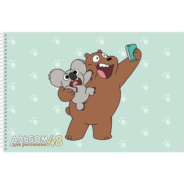 "Альбом д/рис. 48л Хатбер спир. перф.""Вся правда о медведях"" (We Bare Bears)"