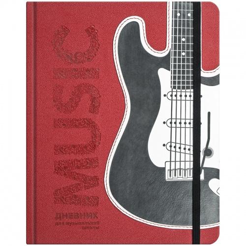 Дневник д/муз.шк. Greenwich Line 48л Applique-Гитар иск.кожа