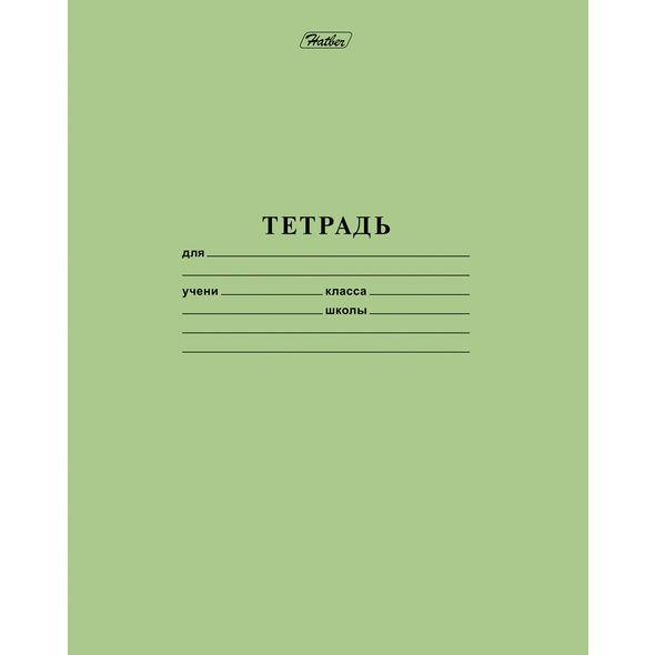 """Тетрадь 12л кос.лин. Хатбер """"Зеленая"""""""