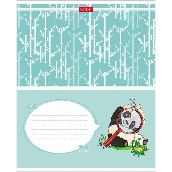"Тетрадь 12л кл. Хатбер ""Маленькая панда"""
