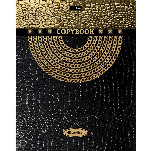 "Тетр. 48л Хатбер 3Dфольга/лак ""Gold Style"""