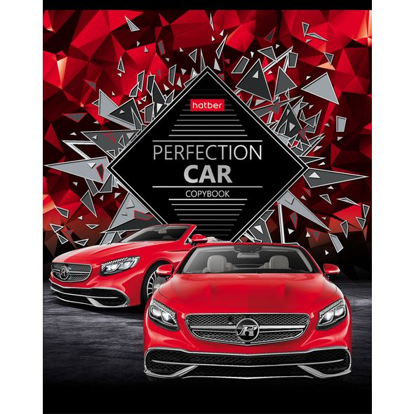 "Тетр. 48л Хатбер 3Dфольга/лак ""Perfection CAR"""