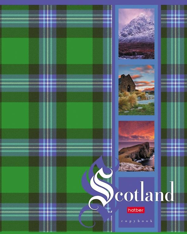 """Тетр. линия 48л Хатбер """"Шотландка"""""""