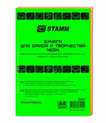 Бумага СТАММ Neon mix А4 48л (4цв.*12л)