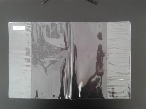 Обложка ПВХ (210*345мм) д/тетр. 120мк