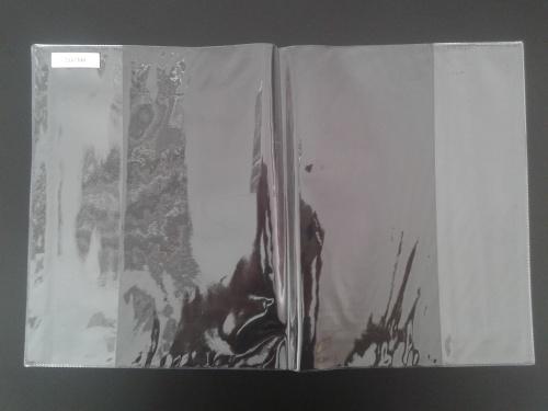 Обложка ПВХ универс. (230*455мм) д/учебн. 120мк