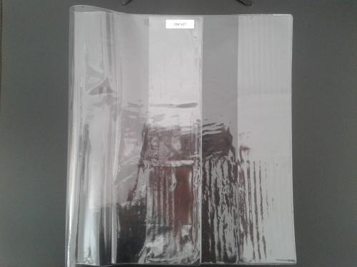 Обложка ПВХ универс. (290*437мм) д/учеб. 120мк