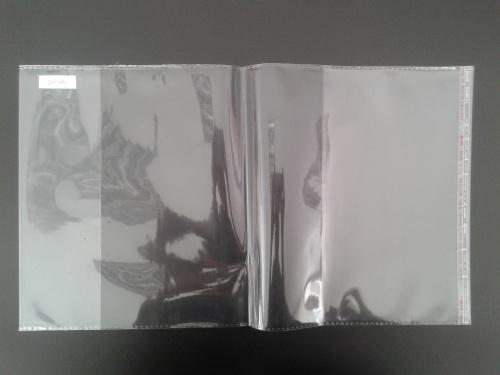 Обложка ПП универс. (280*450мм) д/учебн. Биболет. лип.слой 90мк