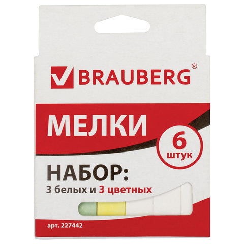 Мелки школьные цветные Brauberg 6шт (3 белых+3 цв.)
