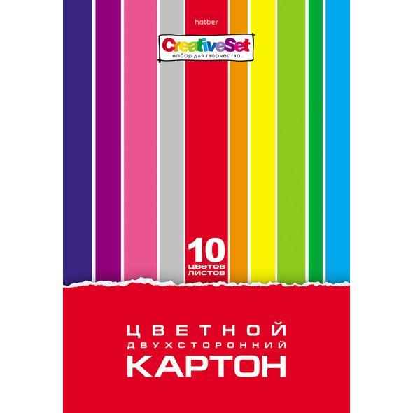 "Цвет.картон А4 Хатбер 10л 10цв двустор. папка ""Creative Set"""