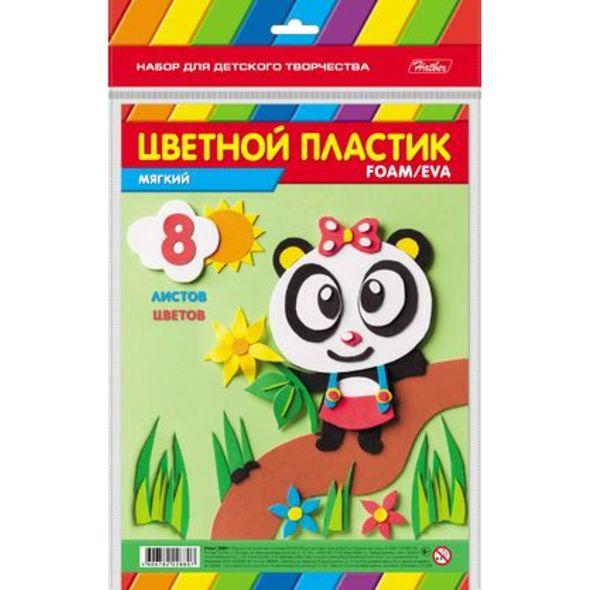 """Цвет.пластик мягкий Хатбер А4 8л 8цв """"Панда"""" в пакете"""