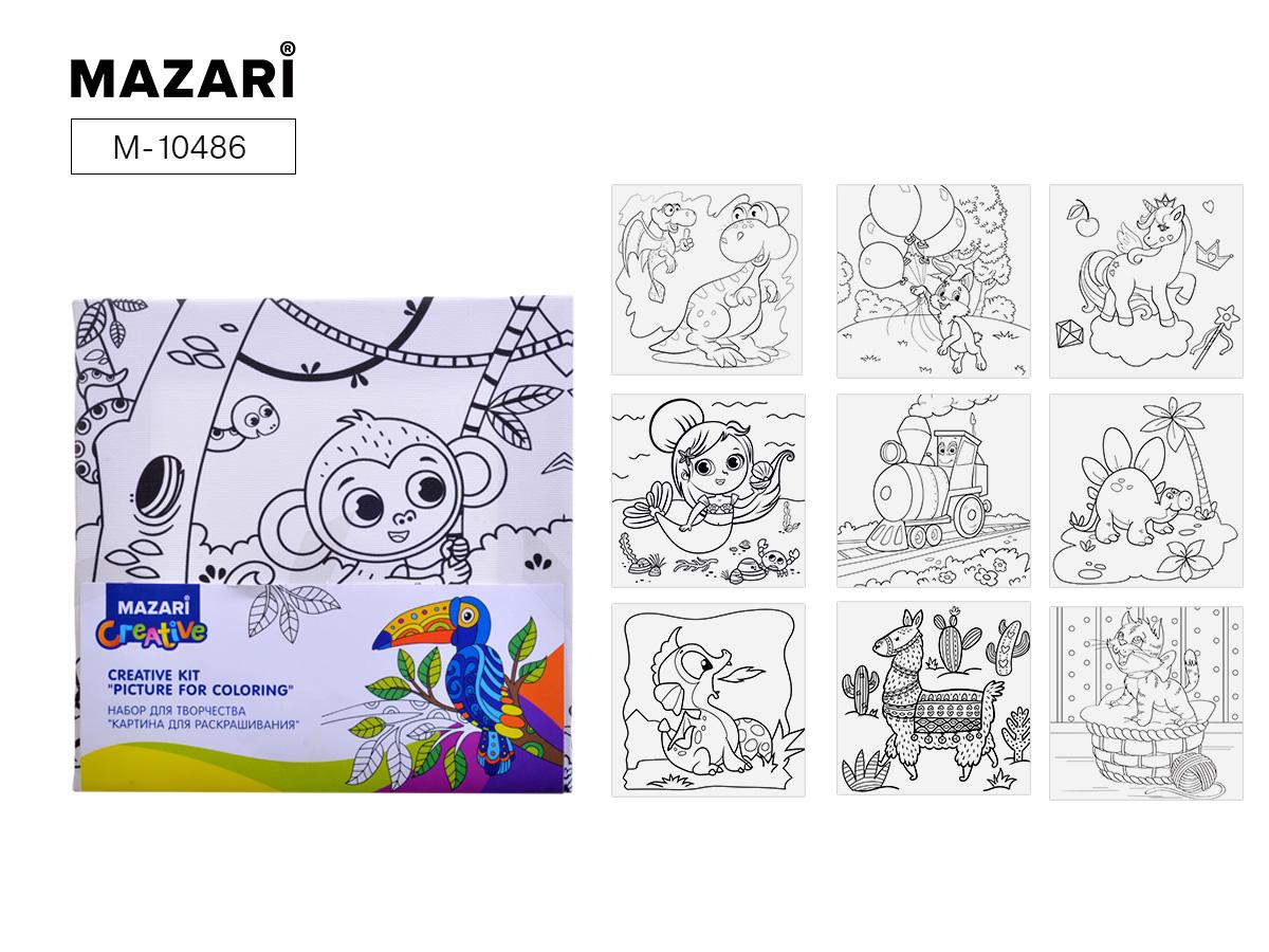 Картина для раскрашивания 15*15см Mazari ассорти 6 дизайнов