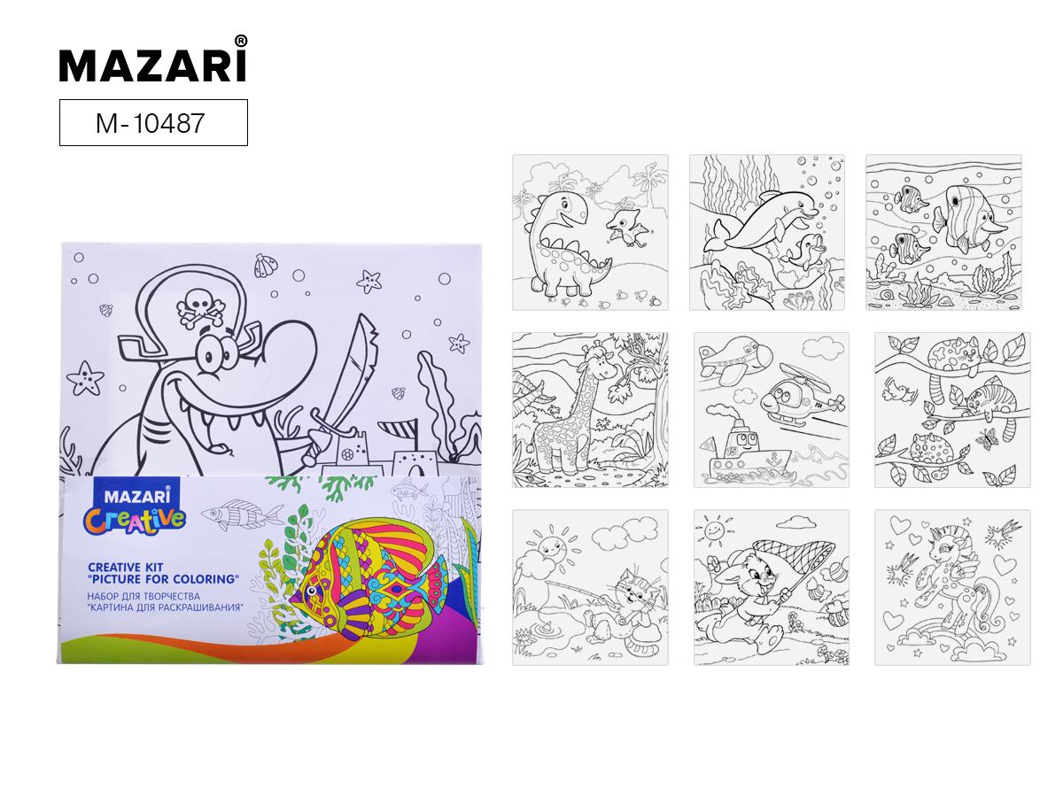 Картина для раскрашивания 20*20см Mazari ассорти 6 дизайнов