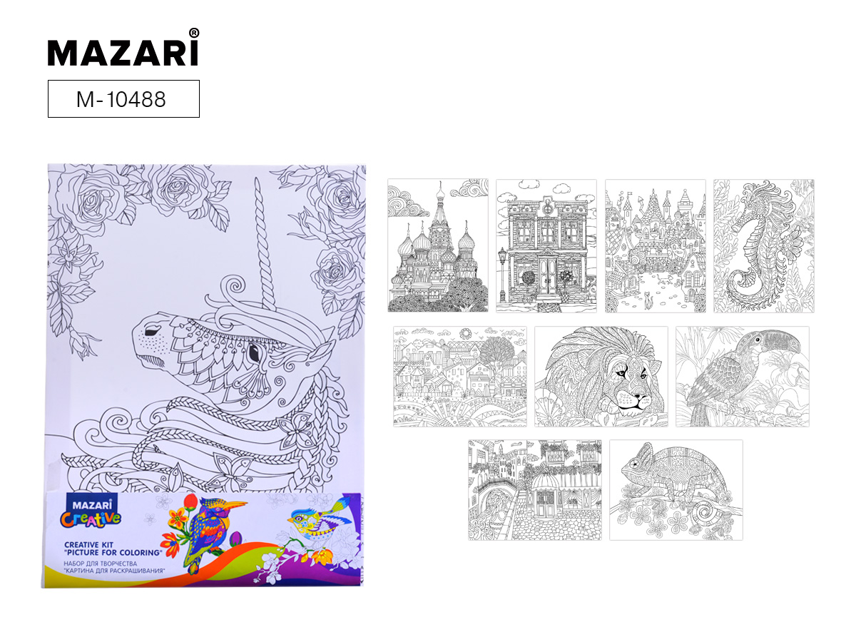 Картина для раскрашивания 30*40см Mazari ассорти 6 дизайнов