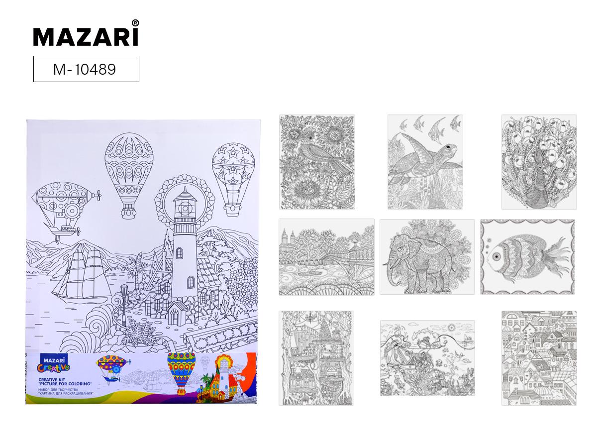 Картина для раскрашивания 40*50см Mazari ассорти 6 дизайнов
