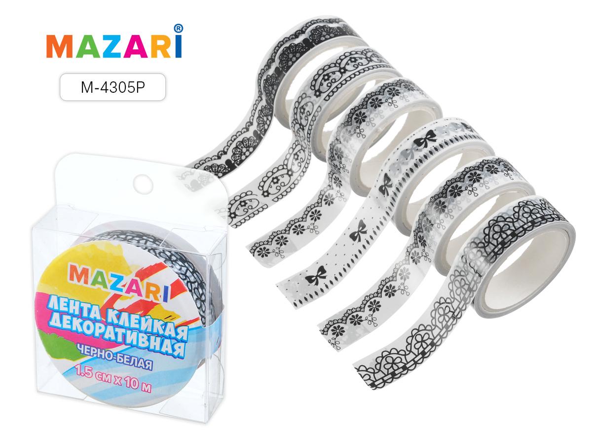 Клейкая лента д/декора Mazari 15мм*10м черно-бел. асс.32диз.
