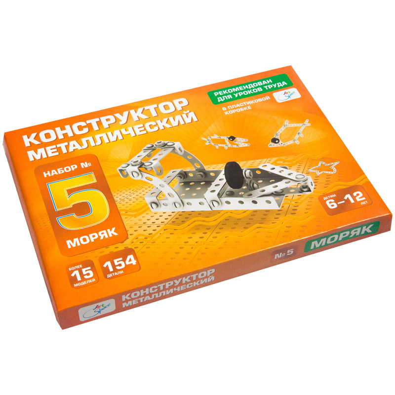 "Конструктор метал. №5  154эл.""Моряк"" пласт.короб"