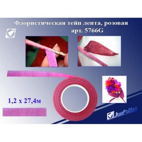 Лента флористическая J.Otten 12мм*27,4м розовая