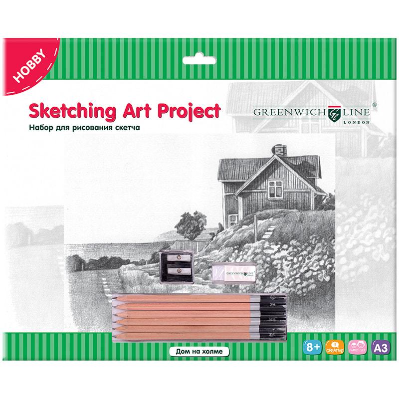 """Набор для рис. скетча Greenwich Line А3 """"Дом на холме"""" карандаши, ластик, точилка, картон"""