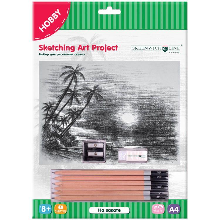 """Набор для рис. скетча Greenwich Line А4 """"На закате"""" карандаши, ластик, точилка, картон"""